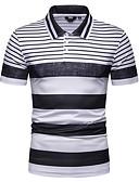 levne Pánské košile-Pánské - Proužky Polo, Tisk Košilový límec Bílá L