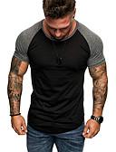 billiga T-shirts och brottarlinnen till herrar-Enfärgad EU / US-storlek T-shirt Herr Rund hals Svart XL