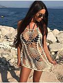 cheap Bikinis-Women's Strap Beige Yellow Wine Skirt Cover-Up Swimwear - Solid Colored L XL XXL Beige / Sexy
