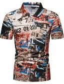 """זול חולצות פולו לגברים-גיאומטרי צווארון חולצה רזה האיחוד האירופי / ארה""""ב גודל Polo - בגדי ריקוד גברים קשת / שרוולים קצרים"""