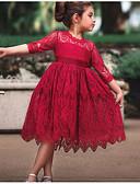 お買い得  女児 ドレス-子供 女の子 ベーシック ソリッド ハーフスリーブ ドレス ホワイト
