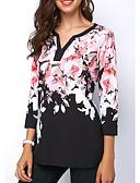 Χαμηλού Κόστους Βρεφικά φορέματα-Γυναικεία T-shirt Βασικό Γεωμετρικό