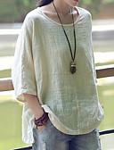 baratos Vestidos Femininos-Mulheres Tamanhos Grandes Camiseta Sólido Algodão Delgado Roxo XXXL