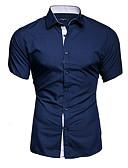 お買い得  メンズシャツ-男性用 プラスサイズ シャツ ベーシック ソリッド ルビーレッド XXL / 半袖