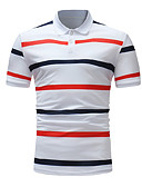 cheap Men's Polos-Men's Cotton Polo - Striped Shirt Collar White