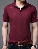 abordables Jerséis y Cardigans de Hombre-Hombre Camiseta, Cuello Camisero Un Color Blanco XL