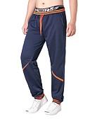 Недорогие Мужские брюки и шорты-Муж. Активный / Классический Чино / Штаны Брюки - Однотонный Хлопок Черный Серый Тёмно-синий XL XXL XXXL