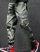 levne Pánské kalhoty a kraťasy-Pánské Základní / Armáda Kalhoty chinos Kalhoty - Jednobarevné / maskování Trávová zelená Černá Žlutá XXXL XXXXL XXXXXL