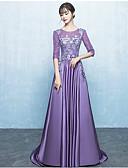 Χαμηλού Κόστους Φορέματα ειδικών περιστάσεων-Γραμμή Α Με Κόσμημα Ουρά Σατέν Επίσημο Βραδινό Φόρεμα με Διακοσμητικά Επιράμματα με LAN TING Express