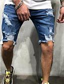 levne Pánské kalhoty a kraťasy-Pánské Základní EU / US velikost Kalhoty chinos / Kraťasy Kalhoty - Jednobarevné Děrování Vodní modrá XL XXL XXXL