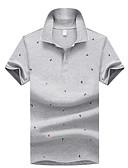 povoljno Majice s kapuljačama i trenirke za bebe-Veličina EU / SAD Polo Muškarci Pamuk Na točkice Slim Obala