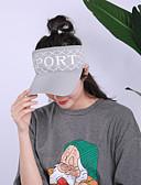 levne Šaty pro mladé družičky-Unisex Aktivní Základní Cute Style Kšiltovka Sluneční klobouk-Jednobarevné Bavlna Polyester Jaro Léto Béžová Khaki Světle šedá