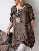 hesapli Tişört-Kadın's Tişört Fırfırlı, Grafik Kahverengi / Bahar / Yaz / Sonbahar / Kış
