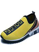 hesapli Tişört-Kadın's Ayakkabı Tissage Volant İlkbahar yaz / Sonbahar Kış Spor Ayakkabısı Düz Taban Günlük / Dış mekan için Sarı / Kırmzı / Mavi
