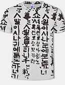 hesapli Erkek Gömlekleri-Erkek Pamuklu Yuvarlak Yaka Tişört Desen, 3D / Kabile Büyük Bedenler Beyaz