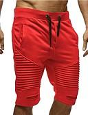 hesapli Erkek Pantolonları ve Şortları-Erkek Temel Salaş Chinos / Eşoğman Altı Pantolon - Solid Siyah YAKUT Koyu Gri L XL XXL