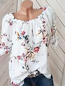 hesapli Tişört-Kadın's Düşük Omuz Salaş - Gömlek Desen, Çiçekli Temel Büyük Bedenler Beyaz