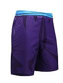 levne Pánské kalhoty a kraťasy-Pánské Základní Štíhlý Kraťasy Kalhoty - Jednobarevné Fialová XL XXL XXXL