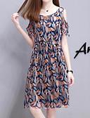 hesapli Mini Elbiseler-Kadın's sofistike Zarif A Şekilli Elbise - Çiçekli, Desen Diz üstü