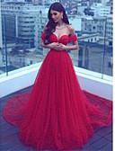 זול שמלות ערב-גזרת A סירה מתחת לכתפיים שובל קורט שיפון ערב רישמי שמלה עם על ידי JUDY&JULIA