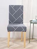 זול חלקי חילוף-כיסוי לכיסא עכשווי הדפס פוליאסטר כיסויים