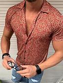 hesapli Erkek Gömlekleri-Erkek Gömlek Geometrik AB / ABD Beden Yonca / Kısa Kollu