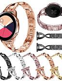 זול להקות Smartwatch-צפו בנד ל Samsung Galaxy Watch 42 / Samsung Galaxy פעיל Samsung Galaxy עיצוב תכשיטים מתכת אל חלד רצועת יד לספורט