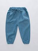 hesapli Erkek Çocuk Pantolonları-Çocuklar Genç Erkek Temel Sokak Şıklığı Solid Bağcık Pamuklu Kotlar Havuz