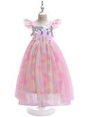 זול שמלות לילדות פרחים-נסיכה עד הריצפה שמלה לנערת הפרחים  - כותנה / טול רצועות צווארון מרובע עם שחבור / Paillette על ידי LAN TING Express