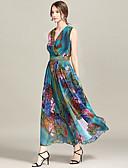 hesapli Print Dresses-Kadın's sofistike Çan Elbise - Gökküşağı, Desen Midi Güneş çiçeği