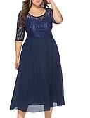 זול שמלות במידות גדולות-מידי תחרה, אחיד - שמלה נדן בסיסי בגדי ריקוד נשים