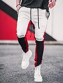 זול מכנסיים ושורטים לגברים-בגדי ריקוד גברים בסיסי רזה הארם מכנסיים - אחיד לבן שחור אפור US42 / UK42 / EU50 US44 / UK44 / EU52 US46 / UK46 / EU54