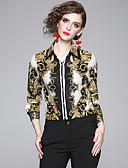 billige T-skjorter til damer-Skjorte Dame - Ruter, Trykt mønster Vintage Brun