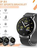 hesapli Akıllı Saatler-Akıllı İzle Dijital Modern Stil Stortif 30 m Su Resisdansı Kalp Ritmi Monitörü Bluetooth Dijital Günlük Dış Mekan - Siyah Altın Gümüş