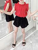 hesapli Elbiseler-Çocuklar Toddler Genç Kız Actif Temel Yuvarlak Noktalı Fırfırlı Kolsuz Kısa Kısa Pamuklu Kıyafet Seti Beyaz
