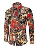 Недорогие Мужские рубашки-Муж. Рубашка Классический Контрастных цветов Красный
