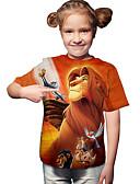 povoljno Ženski džemperi-Djeca Dijete koje je tek prohodalo Djevojčice Aktivan Osnovni Lav Geometrijski oblici Print Print Kratkih rukava Majica s kratkim rukavima žuta