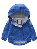 povoljno Džemperi i kardigani za djevojčice-Djeca Dječaci Osnovni Geometrijski oblici Jakna i kaput Blushing Pink