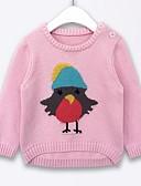 お買い得  女児 セーター&カーディガン-子供 女の子 ベーシック プリント 長袖 セーター&カーデガン ピンク