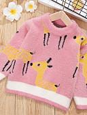 お買い得  赤ちゃん セーター&カーディガン-赤ちゃん 女の子 ベーシック プリント 長袖 セーター&カーデガン ライトブルー