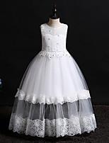 7fb2659f2 abordables Vestidos de Niña Florista-Princesa Hasta el Suelo Vestido de Niña  Florista - Poliéster