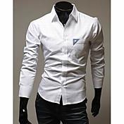 STJYコントラストカラーロングスリーブスリミングシャツ(ホワイト)