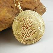 18K黄金はアッラーイスラム教徒ペンダントメッキ