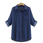 top de algodón azul sólido para mujer, más tamaño / informal / cómodo día suave