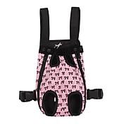 ネコ / 犬 キャリーバッグ / フロントバックパック ペット用 カバー 携帯用 / リボン ピンク コットン