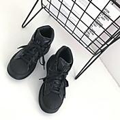 Mujer-Tacón Plano-Confort-Zapatillas de deporte-Informal-Cuero-Blanco Negro