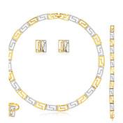 ジュエリーセット イヤリング/ブレスレット ネックレス/リング ファッション 欧米の ラインストーン 合金 幾何学形 1×イヤリング(ペア) 1×ブレスレット ネックレス リング のために 結婚式 パーティー 誕生日 婚約 日常 カジュアル 1セット ウェディングギフト