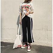 レディース ストリートファッション ハイライズ ワイドレッグ チノパン パンツ ゼブラプリント