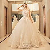 princesa joya cuello piso longitud tul vestido de novia con lentejuelas por yuanfeishani