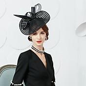 チュール 羽毛 フラワー - 魅力的な人 帽子 1個 パーティー パーティー/フォーマル かぶと